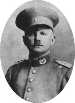 Эрнст Рем