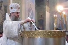 Святая вода в православии