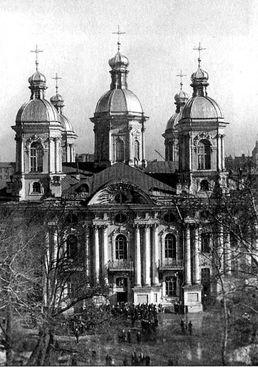 Николо-Богоявленский кафедральный собор. 1940-е гг. Источник: xliby.ru