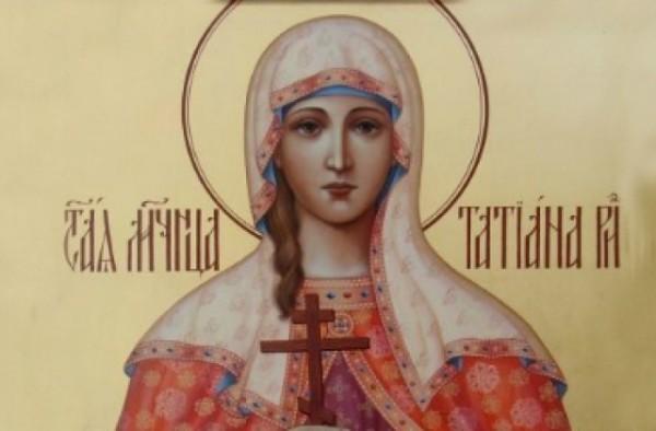 Православные отмечают память мученицы Татианы
