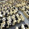 Законопроект об ответственности юрлиц за торговлю детьми принят в I чтении