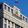 В Госдуму внесен пакет законопроектов, направленных на решение проблемы сиротства