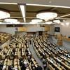 Законопроект об отмене запрета на усыновление гражданами США российских детей внесен в Госдуму