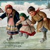 В Москве пройдет ледовая благотворительная акция для воспитанников детских домов
