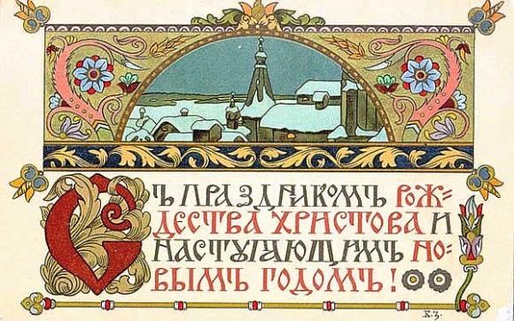 Резина 1856515 зима
