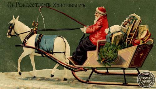 Открытка к Рождеству (77)