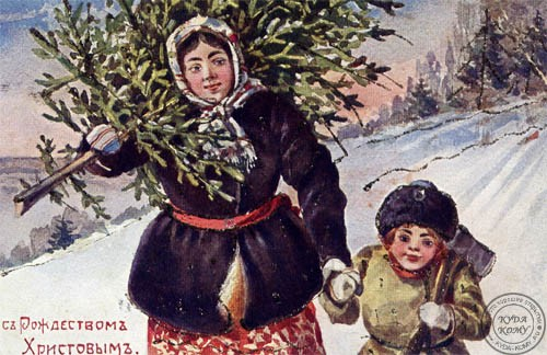 Открытка к Рождеству (63)