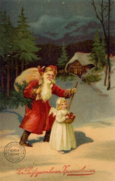 Открытка к Рождеству (65)