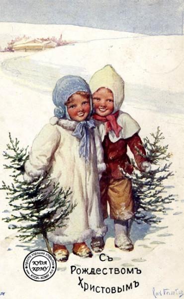 Открытка к Рождеству (67)