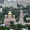 В Саратове состоится научно-практическая конференция «Православие и современность»