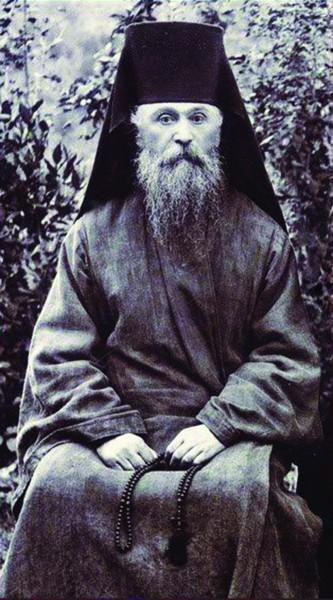 Преподобный  Алексий (Шушания)
