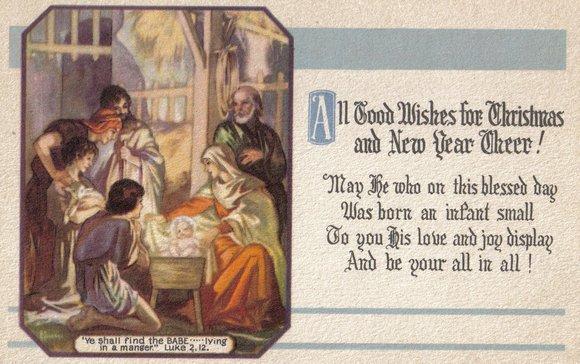 Рождественская открытка (22)