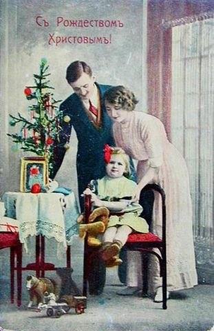 Открытка к Рождеству (9)