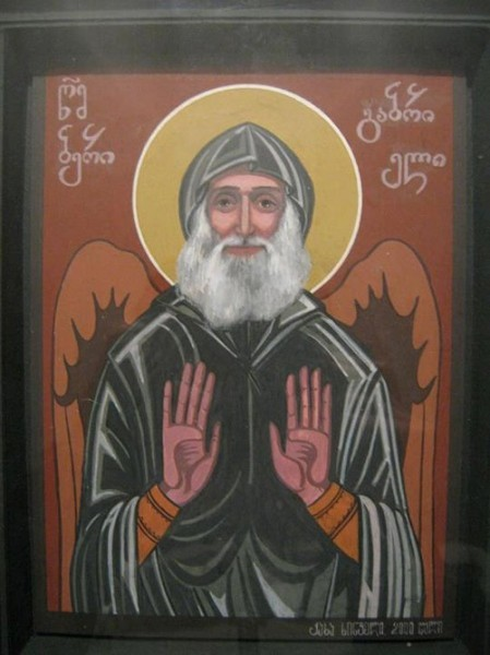 Преподобный Гавриил Мцхетский