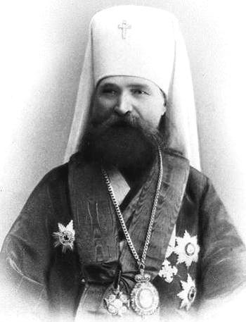 Новомученики. Священномученик Владимир (Богоявленский), митрополит Киевский и Галицкий