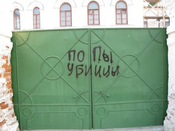 Врата Спасского монастыря города Рязани. 2012 год