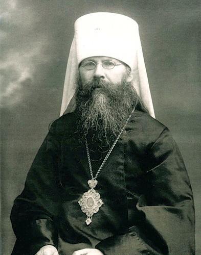 Новомученики. Священномученик Вениамин (Казанский), митрополит Петроградский и Гдовский