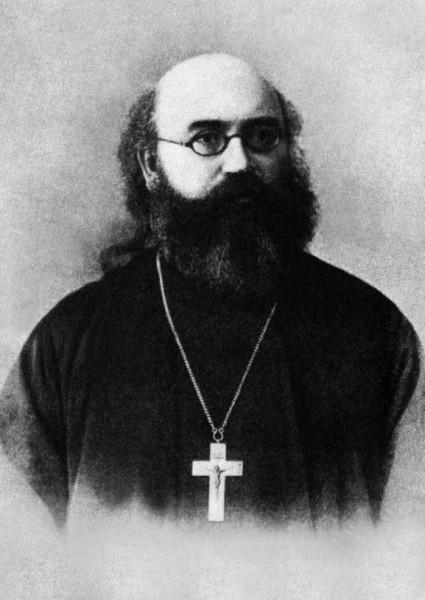 Новомученики. Священномученик Иоанн Восторгов, протоиерей