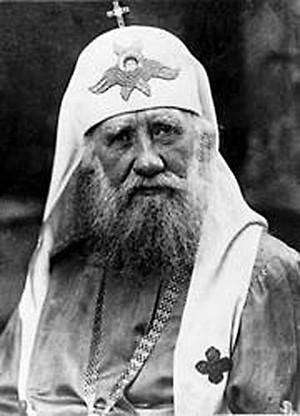Новомученики. Святитель Тихон (Беллавин), Патриарх Московский и всея Руси