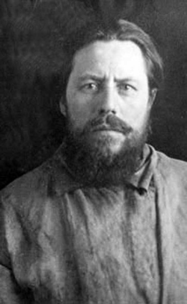 Священномученик Михаил Пятаев, фото из следственного дела. Источник: pstgu.ru