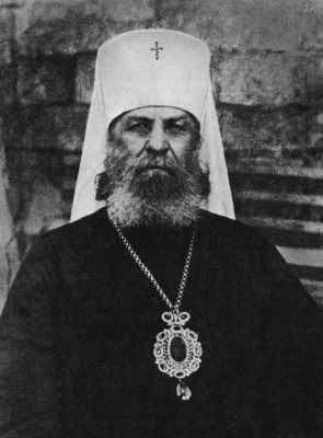 Новомученики. Священномученик Петр (Полянский), митрополит Крутицкий