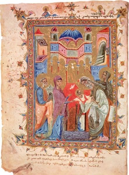 Миниатюра из Чашоца (праздничной Минеи) царя Гетума II. 1286 г. Киликия. Институт древних рукописей Матернадаран, Ереван, Армения