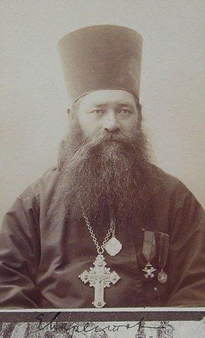 Новомученики. Священномученик Евграф Еварестов, протоиерей