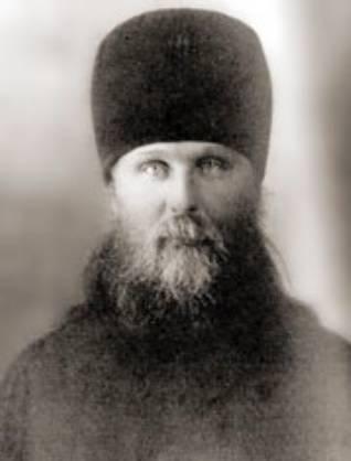 Новомученики. Священномученик Иларион (Троицкий), архиепископ Верейский