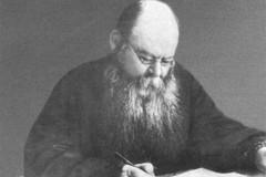 Митрополит Сергий (Страгородский). Штрихи к портрету