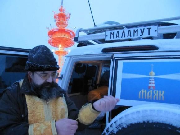 Фото из блога Андрея Рыбака