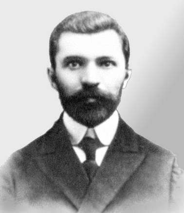 Новомученики. Священномученик Александр Туберовский, иерей