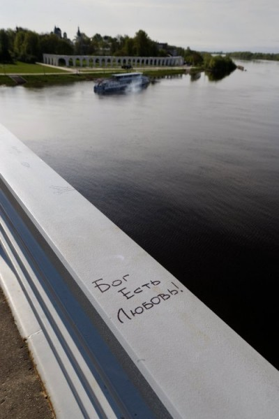 Христианское граффити.  (Великий Новгород)