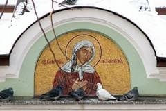Блаженная Ксения – премудрая вдова