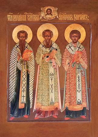 Праздник трёх святителей