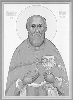 Икона священномученика Иоанна Куминова. Источник: sttatiana-omsk.ru