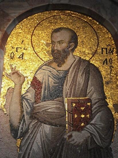 Апостол Павел. Мозаика