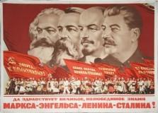 """О коммунистической религии, державобесии и новых """"святых"""""""