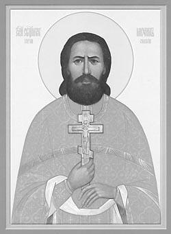 Икона священномученика Михаила Пятаева. Источник: orthedu.ru