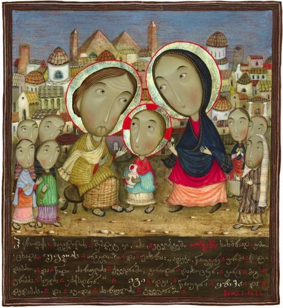 Детство Иисуса в Назарете