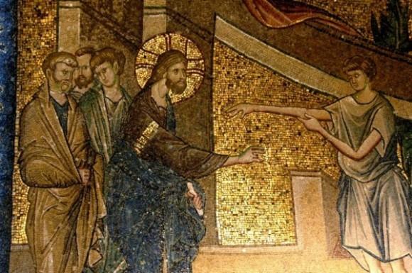 Христос исцеляет