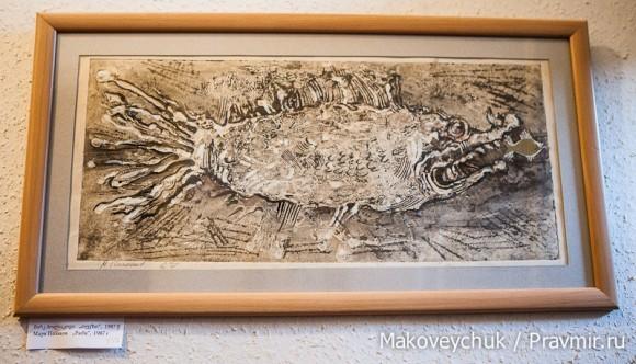 Марк Поляков, «Рыба», 1987