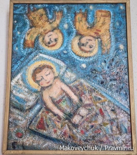 Нодар Надурашвили, «Доброе сновидение», 2005