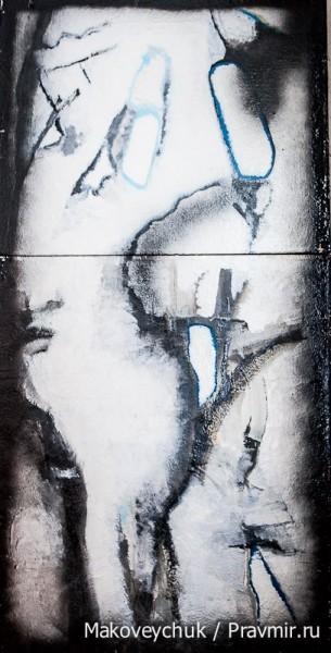 Давид Алексидзе, «Композиция», 1999