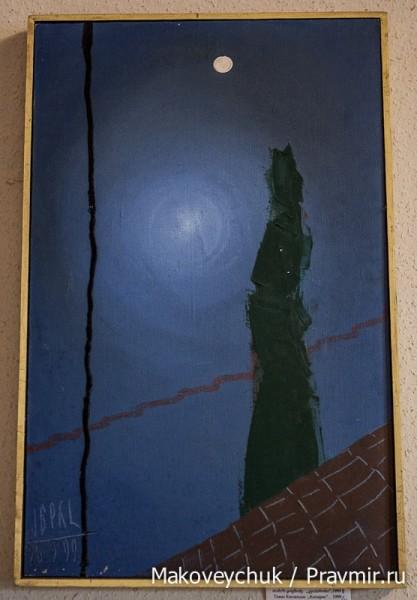 Тамаз Кипшидзе, «Кипарис», 1999
