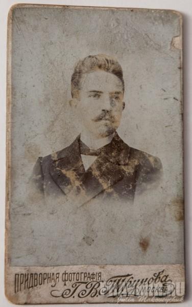 Александр Сергеевич Парусников в молодости