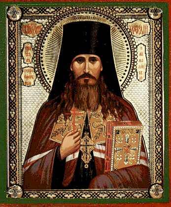 Икона епископа Мефодия (Красноперова)  - sttatiana-omsk.ru