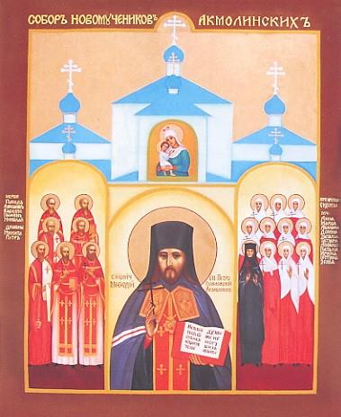Икона собора новомучеников Акмолинских, в центре – святитель Мефодий (Красноперов)_fond.ru