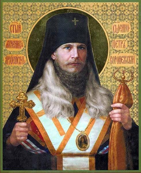 Икона священномученика Петра (Зверева). Источник: vob.ru