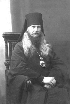 Cвященномученик Петр (Зверев), архиепископ Воронежский. Фото: sedmitza.ru