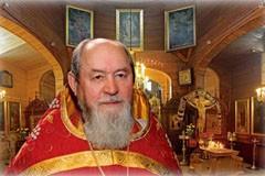 Памяти протоиерея Василия Ермакова